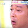 【動画】加藤浩次・吉本経営陣に激怒する姿に反響!スッキリで「変わらないなら辞める」と宣言