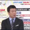 【動画】天の声・山里亮太のフォローがすごい!スッキリで加藤浩次へのコメントに賞賛の声殺到