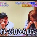 【動画】深イイ・EXIT兼近が妹からの手紙に号泣!密着取材に「良い人すぎる」と感動の声