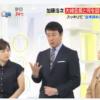 【動画】加藤浩次と大崎会長の会談内容をスッキリで明かす!辞める意志固いも話し合いは平行線に