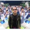 【動画】吉本坂46がFNS出演で「かっこいい」と話題!パワハラ騒動いじる場面にも反響