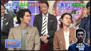 【動画】菅田将暉と柄本佑が仲良しすぎる!しゃべくり007で待ち合わせ再現に「可愛すぎ」と反響