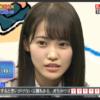 【動画】ネプリーグで放送事故?!欅坂46・松田里奈の解答が「やばすぎる」とネット騒然