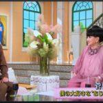 【動画】菅田将暉「徹子の部屋」で黒柳徹子との絡みが話題!「絶対気に入られた」とファンも喜びの声