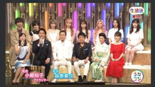 【動画】山本彩と宮脇咲良がうたコンで共演!2人が並んで踊る姿にファンから「最強2ショット」と反響