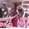【動画】新木優子がしゃべくりでオタク姿披露!モー娘。の応援コールに「可愛すぎ」と話題