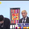 【動画】松本人志と東野幸治が涙ぐむ・ワイドナショー生放送で吉本や芸人への想い語る姿に反響