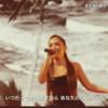【動画】浜崎あゆみが痩せて歌も上手くなった?FNSで衣装や髪型も話題に・夏歌メドレー披露