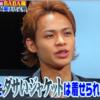 【動画】上田竜也がBABA嵐でアニキ・櫻井翔を全力で守る姿が「身代わり出頭」「男気」と話題に!
