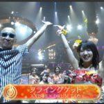 【動画】AKB48「フライングゲット」センターは誰?音楽の日で村山彩希が可愛いと話題に!