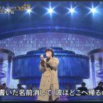 【動画】三浦大知がうたコンで「真夏の果実」を披露!サザンの名曲カバーに「歌うますぎ」と反響