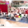 【動画】たいむとんねる・闇営業ネタ炸裂で爆笑!石橋貴明が千鳥・若手芸人とボーリング大会!