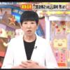 【動画】和田アキ子が謝罪・アッコにおまかせスタッフが宮迫&亮の会見で不適切質問に怒りの声