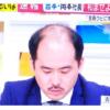 【動画】トレエン斉藤さんが岡本社長会見に頭を抱える姿が話題!「情けない」と痛烈批判!