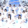 【動画】STU48がうたコンで「大好きな人」を披露!ファンから「かわいい」「良かった」と反響