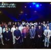 【動画】音楽の日でジャニ―さんへ追悼企画・ジャニーズ出演者70名総出演で追悼コメント