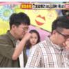 【動画】ミキの昴生と亜生がアッコにおまかせで号泣!宮迫・亮の謝罪会見で「お世話になってる兄さん」と涙