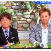 【動画】中居正広が吉本のパワハラ騒動に言及!古市の「SMAP」発言に反応する姿も