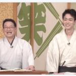 【動画】菅田将暉が笑点に着物姿で出演「かっこいい」の声殺到!自撮りで一言大喜利にも挑戦