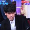 【動画】V6坂本「KAT-TUN上田が怖い」としゃべくりで明かす!トニセンがタピオカに大はしゃぎ!