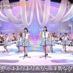 【動画】STU48「渚のシンドバッド」をカバー!うたコンでピンクレディを披露し反響