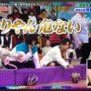 """【動画】櫻井翔""""VS嵐""""でゆりやんに神対応!紳士的な姿に「イケメン」「カッコよすぎ」と話題"""