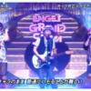 【動画】EXITが生歌披露!ENGEIグランドスラムで大事MANブラザーズとコラボに「上手すぎ」の声!