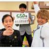 【動画】香取慎吾「欽ちゃんのアドリブで」出演でアドリブ芝居に挑戦!トレンドに「慎吾ちゃん」が溢れる