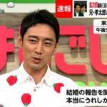 【動画】小泉孝太郎トマト柄の服が話題!弟・進次郎の結婚で会見も「シャツ可愛い」「服気になる」