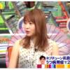 【動画】指原莉乃・うつ病で休養の名倉潤へのコメントに賞賛の声!ワイドナショーで話題に