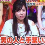 【動画】りさおねえさん(上原りさ)のうたプリ好きがすごい!今くらで27年彼氏なし告白!