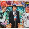 【動画】EXITと千原ジュニアがネタ祭りでコラボ!「ポンポンポーン!」とはしゃぐ姿に反響