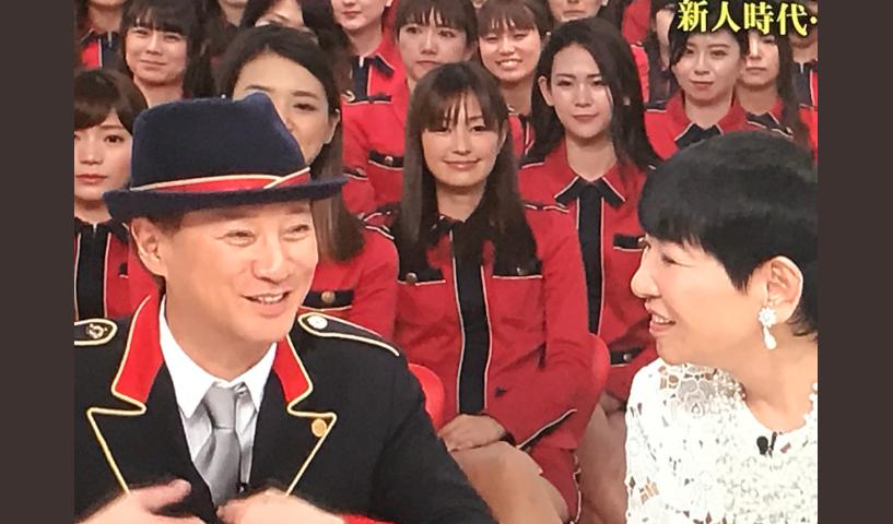 和田 アキ子 放送 事故