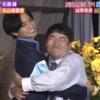 【動画】ロマンス河野って?ゴチで中島健人の友人登場&自宅公開に「仲良し」と話題に!