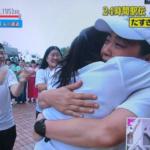 【動画】24時間駅伝タスキリレーの瞬間は?ランナー4人の絆に「感動した」「泣いた」と反響の声