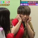 【動画】平野紫耀と橋本環奈のモニタリングが神回!心霊ドッキリでの2人のやりとりが面白すぎる