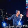 【動画】矢沢永吉がMステ初出演で「黒く塗りつぶせ」披露!ロックな姿にかっこよすぎると大反響!