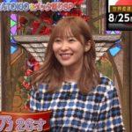 【動画】指原莉乃がAKB時代の握手会の裏側を暴露!前田敦子と大島優子についてもTOKIOカケルで語る