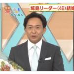 【画像】菊池梨沙って?プロフィールや経歴は?TOKIO城島リーダー結婚発表で相手のタレントに注目集まる
