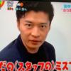 """【動画】あなたの番です「赤丸はスタッフのミス」""""ZIP!""""での告白に視聴者「ひどすぎる」と批判殺到"""