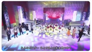 """【動画】MUSICFAIR「ハイスクール・ミュージカル」""""みんなスター!""""コラボ披露が豪華すぎる!"""