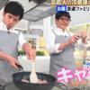 """【動画】ニノさんの料理姿が可愛すぎる!""""ありものレストラン""""で嵐・二宮ブリッコクッキングに反響"""