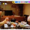 【動画】山ちゃん(天の声)スッキリで蒼井優キスシーンに「複雑!」視聴者から「頑張れ」とエール殺到