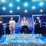"""【動画】リトグリ""""CAN YOU CELEBRATE?""""をMステでカバー!安室奈美恵ファンからも「良かった」「ありがとう」の声"""