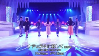 """【動画】Perfume""""MUSICFAIR """"で「ナチュラルに恋して」s**t kingz(シットキングス)とコラボ披露に反響の声殺到!"""
