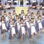 """【動画】AKB48""""うたコン""""で「サステナブル」生披露!衣装や新センター矢作萌夏がかわいいと話題!"""
