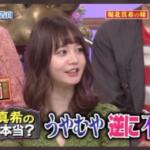 【画像】NANAMI(ななみ)が可愛すぎる!堀北真希の妹が行列出演で美人姉妹と話題に!気になるプロフィールは?