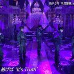 【動画】キンプリ(King&Prince)新曲「Mazy Night」テレビ初披露!「未満警察」W主題歌披露が話題!