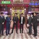 【動画】中島健人・平野紫耀「しゃべくり007」で王子対決&交換日記初公開に「かっこいい」「おもしろすぎ」と反響!