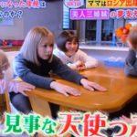 【動画】村重杏奈(HKT48)の妹と弟が可愛すぎる!「深イイ話」にロシア人母ら家族登場で話題に!